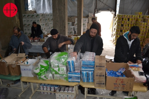 Almoukales center - package SYRIA / NATIONAL 15/00146 Emergency